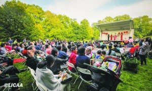 Guests enjoyed the performances at the LICAA's Chinese Mid-Autumn Festival at Old Westbury Gardens.