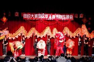 At the 2015 Lunar New Year celebration