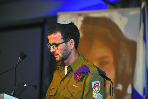 IDF Sgt. Elad was wounded in last summer's Operation Protective Edge.