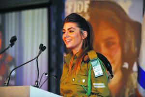 IDF Lone Soldier Cpl. Aliza spoke at the event.