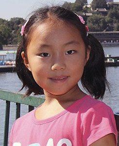 Joy Wei