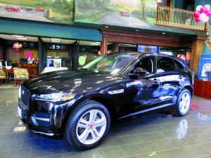 JaguarUnveilingB