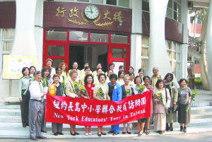 Lily G Educators in Taiwan