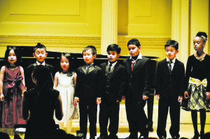 New York Music & Arts Children's Choir