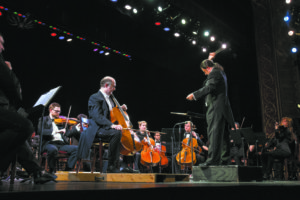The Garden State Philharmonic
