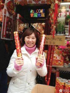 LNY Camille Wu A