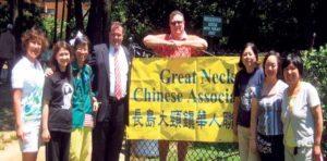 From left at the GNCA picnic in 2012: Alice Tsang,Tiffany Chan, Lily Wang, Judge David Sullivan and his brother, Betty Leong, Else Lau and Lin Pan