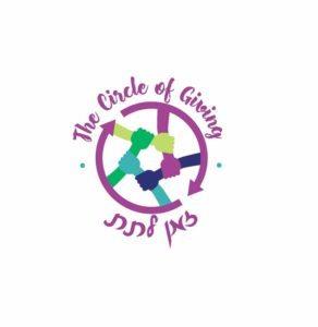 CircleOfGiving_120716.A