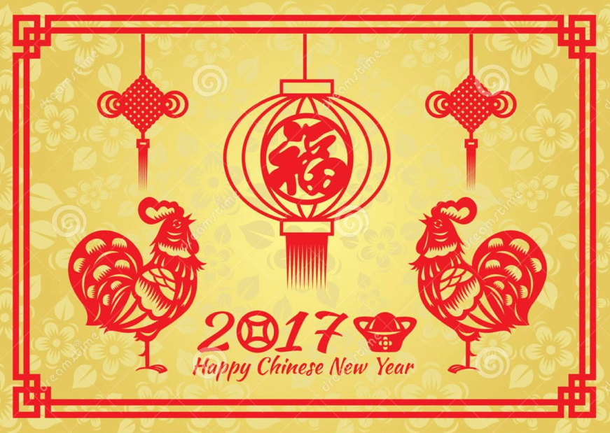lunar-new-year