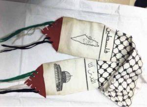 Here's a closeup of the Keffiya-patterned scarf. (Photo by Liz Berney)