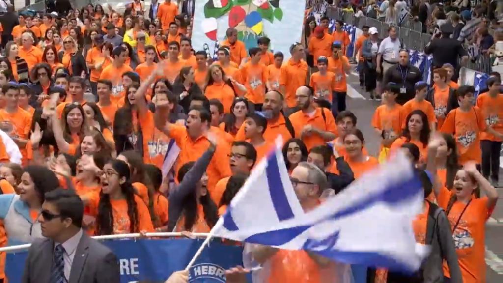 Nsha Israel Paradeb Great Neck Record